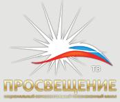 Телевизионный канал «Просвещение»