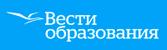 Онлайн-издание «Вести образования»